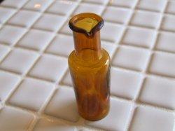 画像1: 古い茶色びんB(注ぎ口あり・6、4cm)