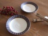 美濃焼 ホワイト×チョコ色 小皿(ストライプ)