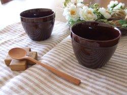 画像1: 美濃焼 あめ色小鉢