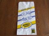 マーケット・ハム、ソーセージ用の袋5枚セット(ドイツ)