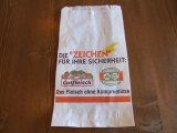 精肉店の袋5枚セット(ドイツ)
