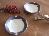 美濃焼 ホワイト×チョコ色 小皿(水玉)