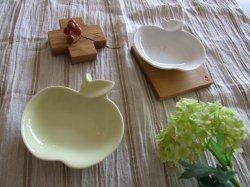 画像1: 美濃焼 りんご豆皿(きみどり)